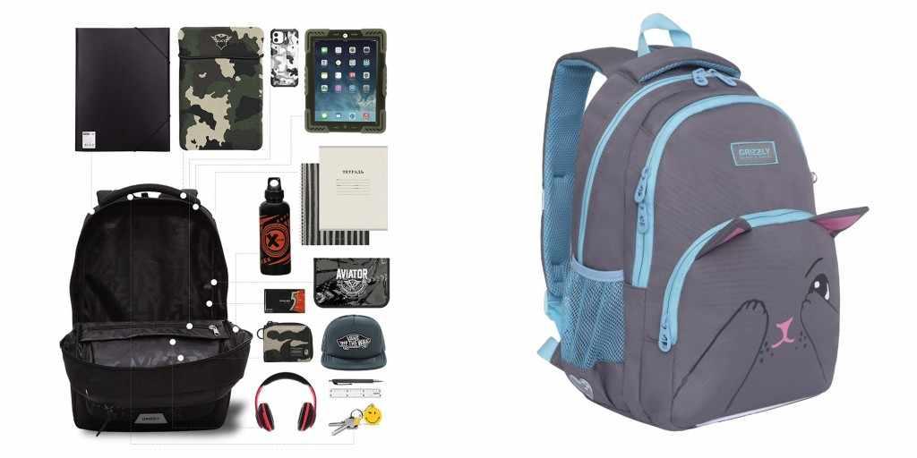 Легкие рюкзаки для школьников GRIZZLY.jpg
