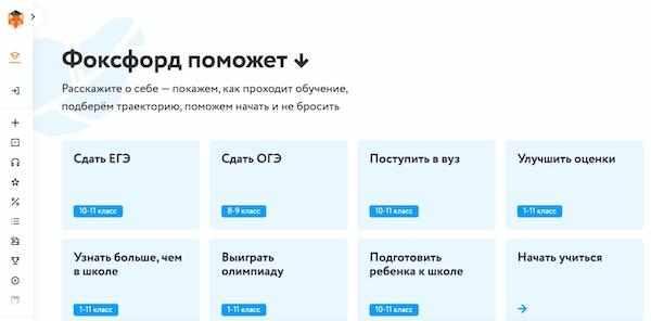 ТОП-10 (+4 бонусных) онлайн-школ и курсов английского языка для всех