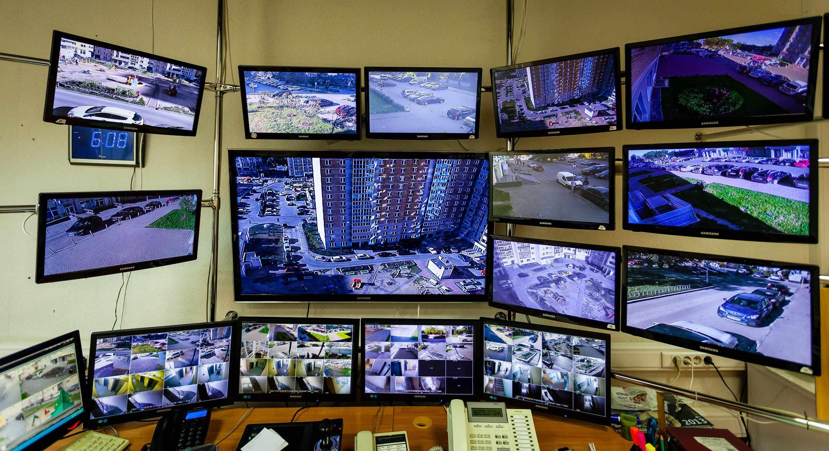 Пульт оператора мониторингового центра