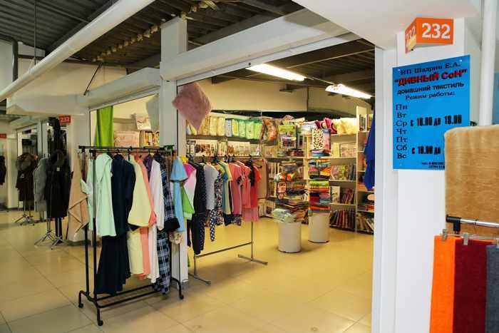 МАКС, магазин ДИвный сон (постельные принадлежности, махровые изделия, одежда для дома)