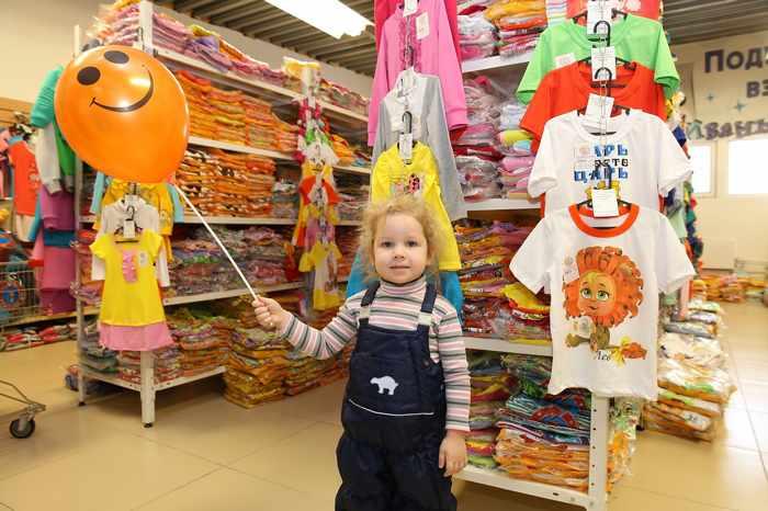 МАКС, магазин Ивашка, детский трикотаж и постельные принадлежности