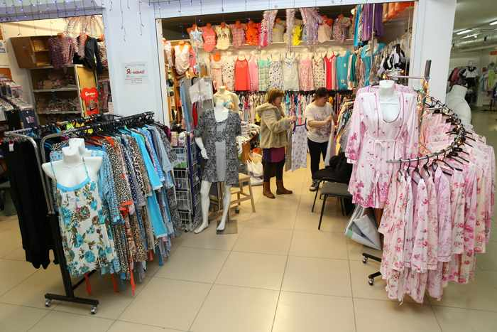 МАКС, магазин Я-мама, трикотаж для беременных