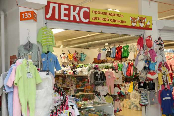 МАКС, магазин ЛЕКС